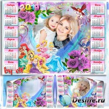 Календарь для детских фото на 2019 год с принцессами