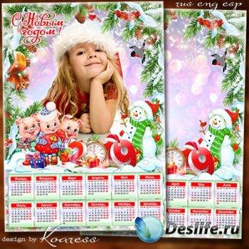Календарь для фотошопа на 2019 год для детей с веселыми поросятами - В Новы ...