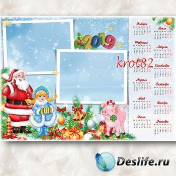 Новогодний календарь на 2019 с рамками для фото –  Хитрый, шустрый поросёно ...