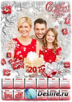 Новогодний календарь для фотошопа на 2019 год - Пусть Новый год вам принесе ...