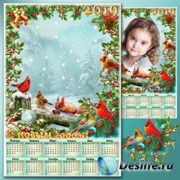 Календарь с рамкой на 2019 год - Рождественская звезда