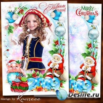 Детская фоторамка для фотошопа - Сказка новогодняя в двери постучит, Дед Мо ...