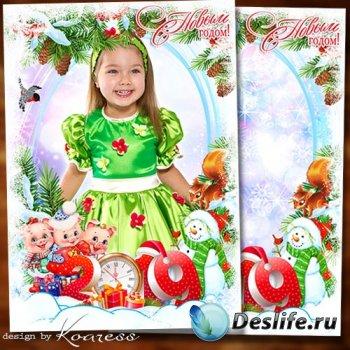 Зимняя детская рамка для фотошопа - Наш веселый хоровод украшает Новый Год