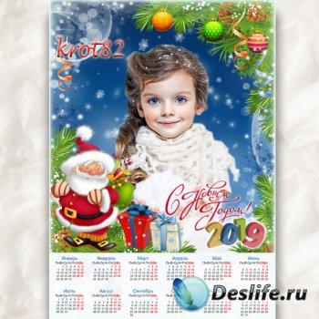 Новогодний календарь на 2019 с Дедом Морозом – Новый год стучится в двери