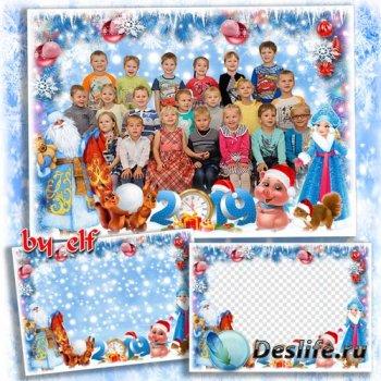 Новогодняя рамка для фото группы в детском саду - За окошком снег идёт, зна ...