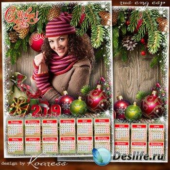 Зимний календарь на 2019 год - Наступает Новый Год, каждый в жизни чуда жде ...