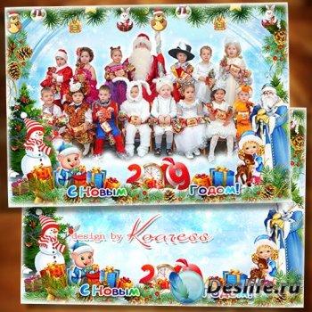 Детская рамка для фото группы в детском саду - Новый Год примчался к нам с  ...