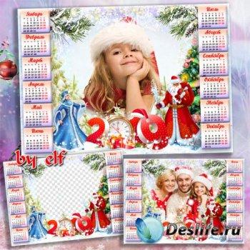 Новогодний календарь с рамкой для фото на 2019 год - Новый год уж скоро нас ...