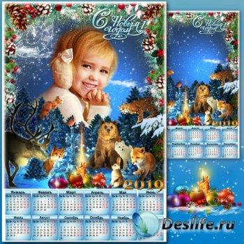 Календарь с рамкой на 2019 год - Сказочное время, праздник Новый год