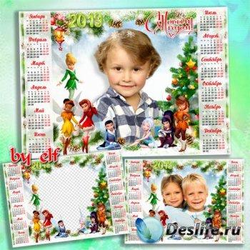 Зимний календарь с вырезом для фото на 2019 год с феями Диснея