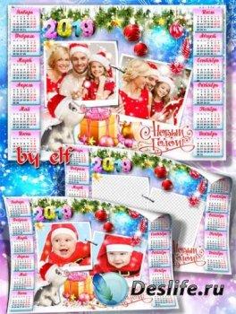 Календарь-рамка на 2019 год - Пусть будет Новый год счастливым, с надеждой, ...