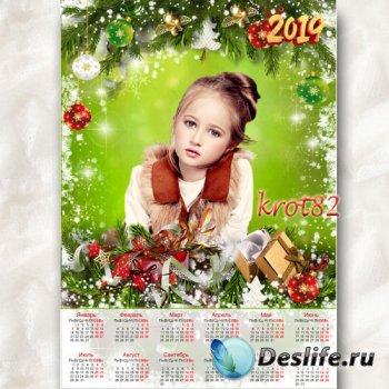 Праздничный календарь на 2019 –  Желаю в новом вам году поймать удачу на хо ...