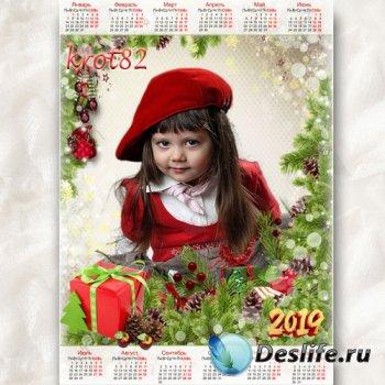 Праздничный календарь на 2019 –  Скоро в гости к нам придет развеселый Новы ...