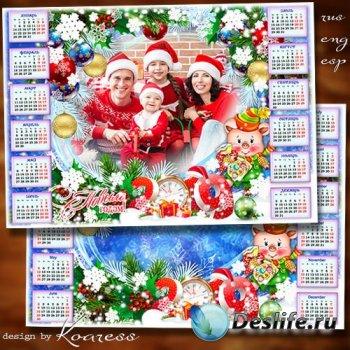 Зимний календарь на 2019 год с символом года - Звонко-звонко в нашу дверь Н ...