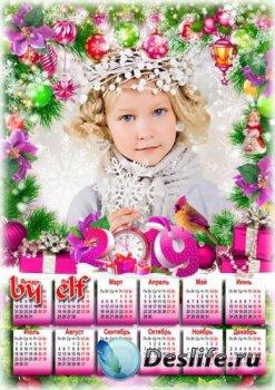 Новогодний календарь для фотошопа на 2019 год - Всем любви, здоровья, смеха и во всем везде успеха