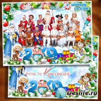 Зимняя детская фоторамка для фото группы в детском саду - Любят дети Новый  ...