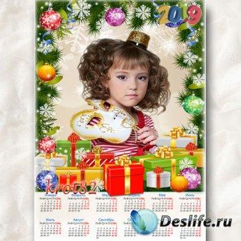 Праздничный календарь на 2019 –  Старый год уходит прочь, Новый год в дверь ...