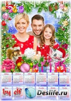 Календарь для фотошопа на 2019 год с символом года - И снова в дверь стучится Новый Год, а старого закроются страницы