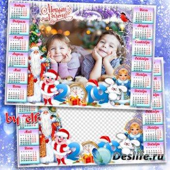 Новогодний календарь на 2019 год - Елочка красивая огоньки зажгла, много, м ...