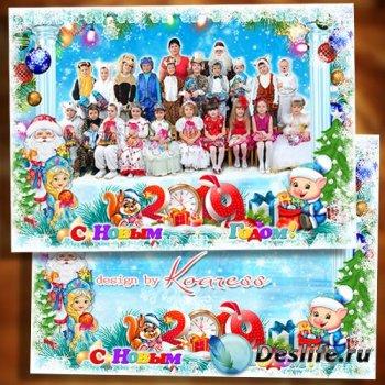 Зимняя детская рамка для фото группы в детском саду - Новогоднее веселье по ...
