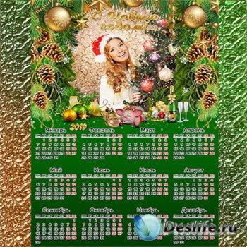Подарочный новогодний календарь на 2019 год – Копилочка для счастья