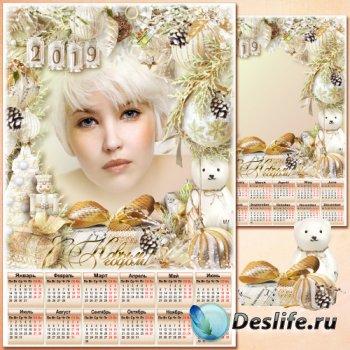 Поздравительная рамка с календарём на 2019 год - Нежность