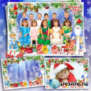 Новогодняя рамка для фото группы в детском саду - Дед Мороз с подарками в к ...