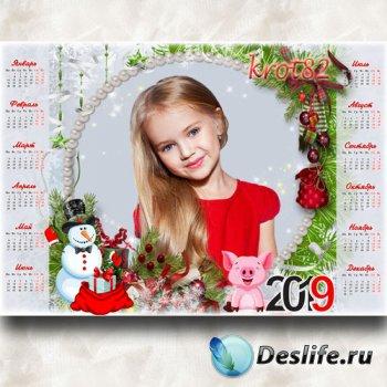 Зимний календарь на 2019 –  Приближается время чудес, Новый год  это праздн ...
