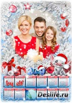 Новогодний календарь для фотошопа на 2019 год с символом года - Пусть Свинк ...