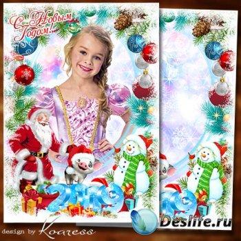 Зимняя детская рамка для фото группы в детском саду - Дед Мороз спешит к на ...