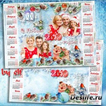 Праздничный календарь для фото на 2019 год - Мы желаем в Новый Год только р ...