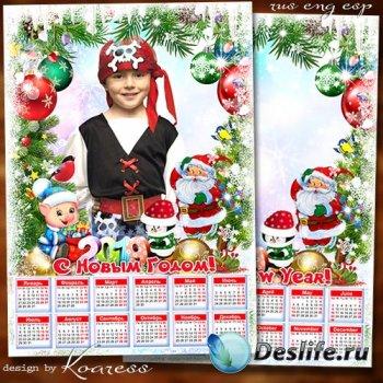 Зимний календарь-фоторамка на 2019 год с символом года - Елку нарядили ярко ...