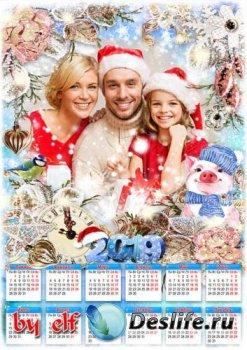 Календарь-фоторамка на 2019 год с символом года Свинкой - Пусть этот зимний ...