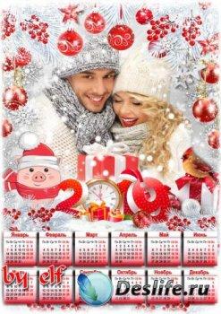 Новогодний календарь с вырезом для фото на 2019 год с символом года Свинкой ...