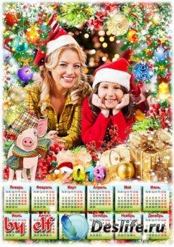 Новогодний календарь на 2019 год с рамкой для фото и символом года  - Пусть ...