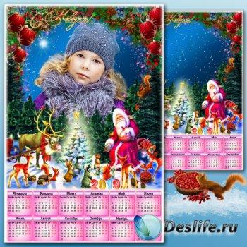 Календарь на 2019 год с рамкой для Фотошопа - Новогоднее угощение
