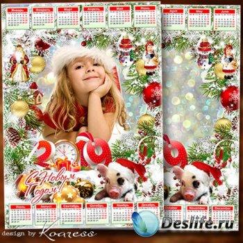 Календарь на 2019 год с символом года - Новый Год удивительный праздник, он ...
