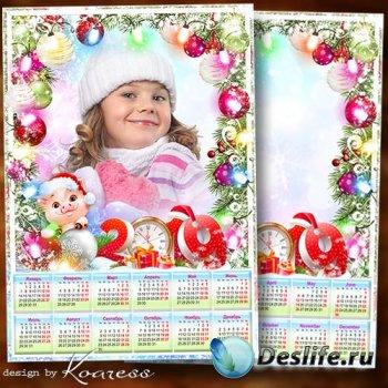 Календарь с рамкой для фото на 2019 год Свиньи - Ждем сюрпризов и подарков, ...