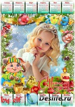 Новогодний календарь на 2019 год - В год Свинки пусть сбудутся ваши желанья