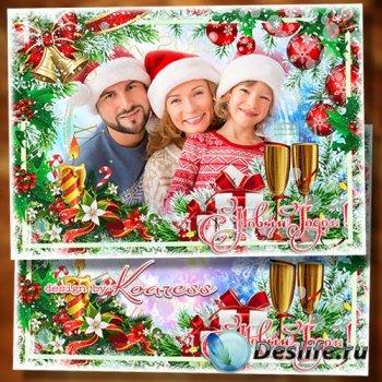 Новогодняя праздничная фоторамка-открытка - Пусть наступает Новый Год, и сч ...