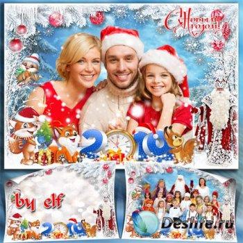 Рамка-открытка к Новому году для поздравлений - Снова сказку в гости ждем - ...