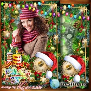 Фоторамка новогодняя - Новый Год стучится в двери, значит, время в чудо вер ...