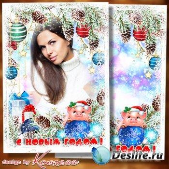 Новогодняя поздравительная фоторамка-открытка - Много добрых и ярких мгнове ...