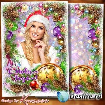 Новогодняя поздравительная фоторамка-открытка - Пусть счастье к нам зайдет  ...