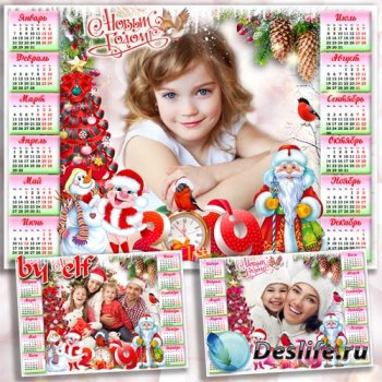 Новогодний календарь на 2019 год с Дедом Морозом и свинкой - Здравствуй елк ...