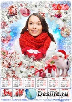 Новогодний календарь на 2019 год - И вновь приходит Новый год