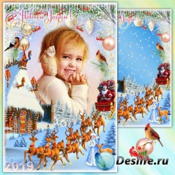 Новогодняя рамка для фото - Счастье в каждый дом уже стучится - Время весел ...