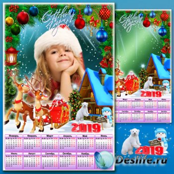 Календарь на 2019 год с рамкой для фото - Новый год еловой веткой снова в с ...