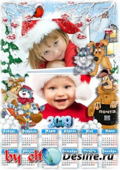 Детский календарь на 2019 год с фоторамками с героями мультфильмов - Просто ...