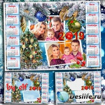 Календарь-рамка на 2019 год - Новогодние праздники
